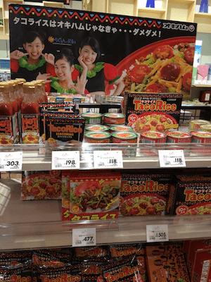 Taco rice på Okinawa