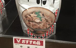 Tarmsoppa på Okinawa